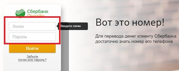 Как оплачивать Триколор ТВ через Сбербанк Онлайн? Альтернативные способы