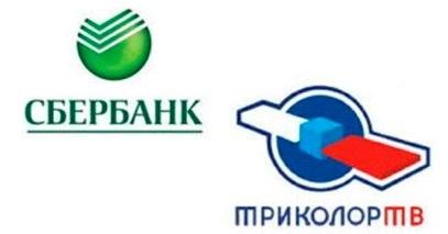 Изображение - Оплата триколор тв банковской картой сбербанка kak-oplatit-trikolor-tv-cherez-sberbank-onlayn