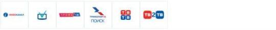 Инфоканалы пакета Единый Триколор ТВ
